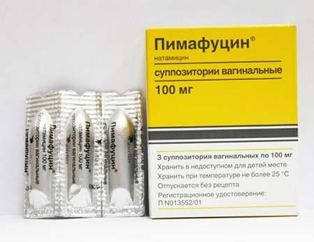 Пимафуцин при беременности отзывы свечи