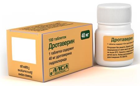 Сколько можно пить дротаверин при беременности