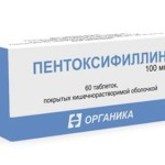 Пентоксифиллин При Беременности Инструкция