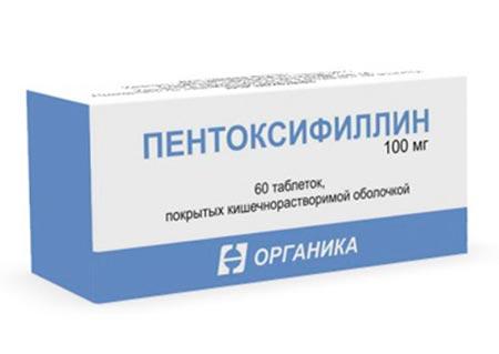 Пентоксифиллин отзывы при беременности