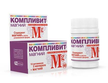 Витамины компливит мама для беременных