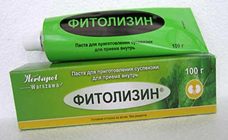 Фитолизин инструкция по применению при беременности