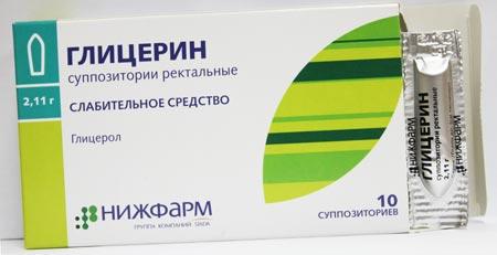 Свечи глицерин при беременности