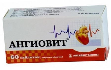 Ангиовит при беременности инструкция