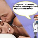 psikhologicheskie-trudnosti