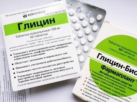 Глицин при беременности: отзывы, можно ли принимать на ранних сроках