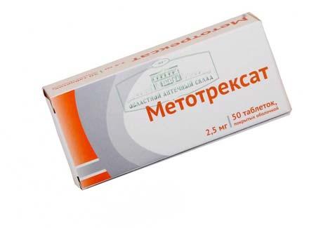 Метотрексат при внематочной беременности 1