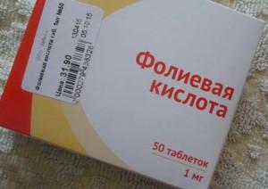 folievaya-kislota-01