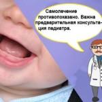 pervye-zubki-1
