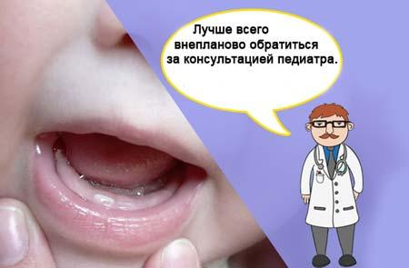 Какая температура может подниматься при прорезывании зубов