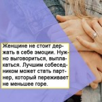 trudno-6
