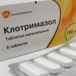 Применение Клотримазола при беременности