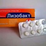 Инструкция по применению Лизобакта при беременности