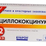 Оциллококцинум при беременности