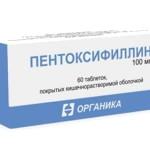 Пентоксифиллин при беременности - отзывы о препарате