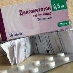 Дексаметазон при беременности и планировании