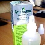 Слабительное для беременных - польза и вред