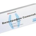 Вильпрафен при беременности - отзывы о препарате