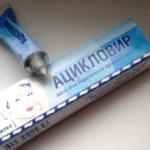 Ацикловир при беременности - можно ли применять