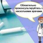 Последствия от спирали Мирена при эндометриозе: отзывы женщин