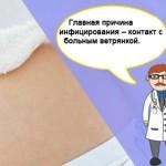 Лечение ангины на третьем триместре беременности thumbnail