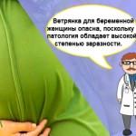 Как вылечить кишечную инфекцию при беременности thumbnail