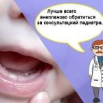 5 способов понизить ребенку температура, когда режутся зубы