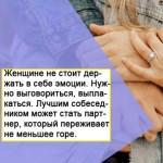 5 признаков выкидыша на ранних сроках беременности